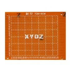 Макетная плата FR-1 70x90 мм
